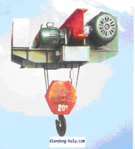 钢丝绳电动葫芦—电动葫芦起重机